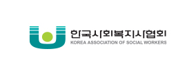경기도사회복지사협회